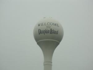 Dauphin Island Water Tower