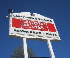 Casey Jones Village