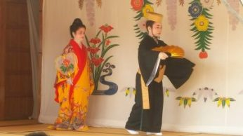 Ryukyuan Dance