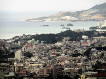 The city & ocean below Nago Castle Park